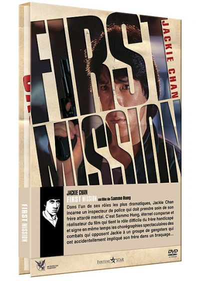 First Mission - DVD