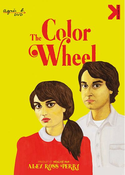 The Color Wheel - DVD