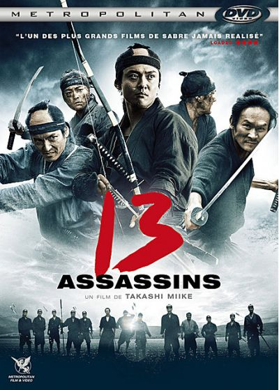 13 assassins - DVD