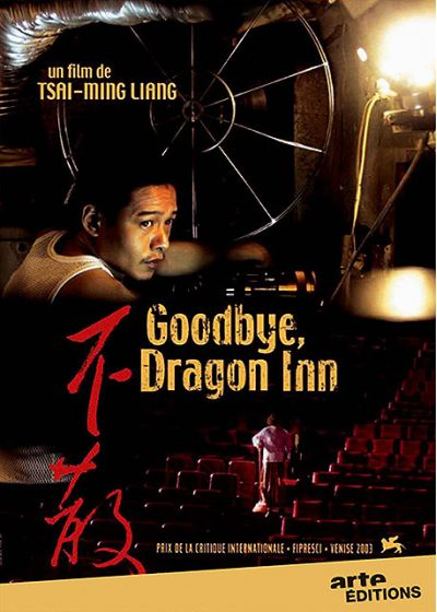 Goodbye Dragon Inn - DVD
