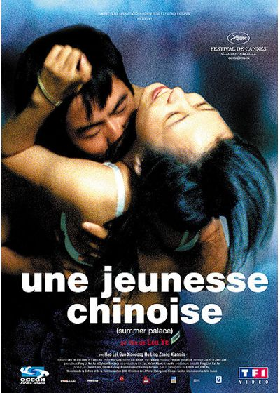 Une Jeunesse chinoise - DVD