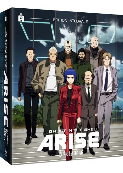 Ghost in the Shell : Arise - Edition Intégrale - Blu-ray