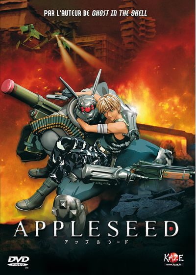 Appleseed (Édition Standard) - DVD