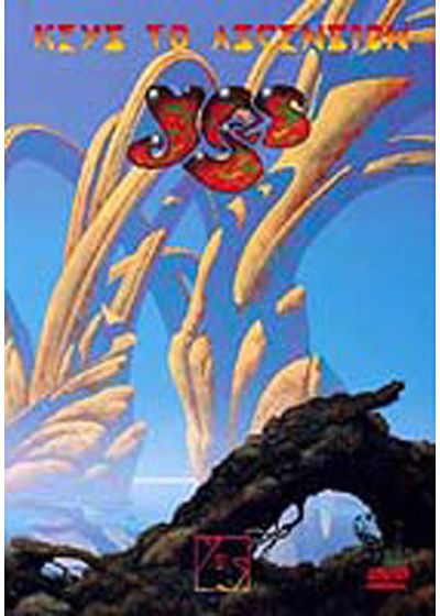 Yes - Keys to Ascension - DVD