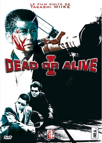 Dead or Alive I - DVD