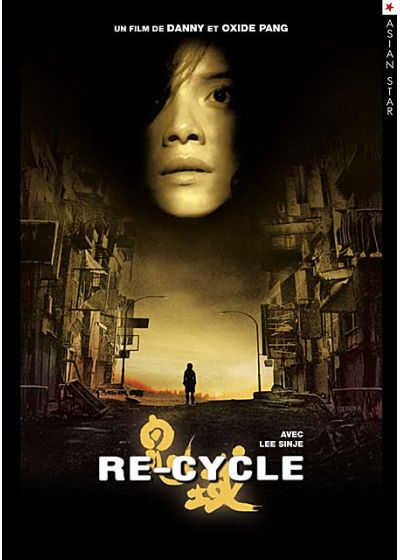 Re-cycle - DVD