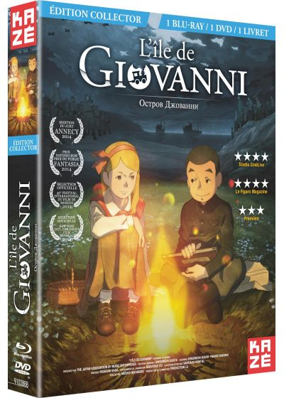 L'Ile de Giovanni (Édition Collector Blu-ray + DVD) - Blu-ray