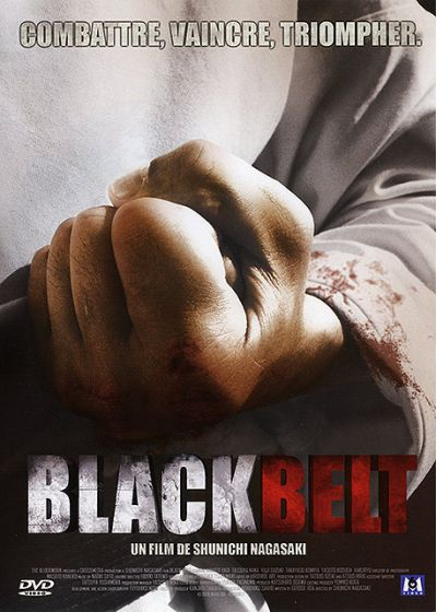 Blackbelt - DVD