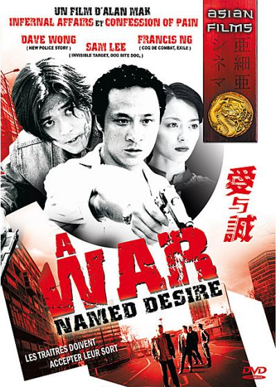 A War Named Desire - DVD