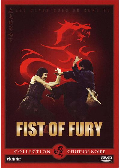 Fist of Fury - DVD