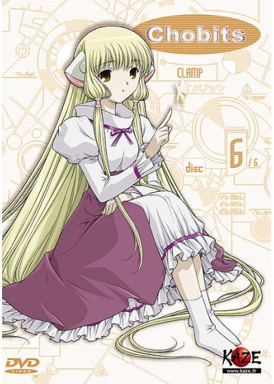 Chobits - Vol. 6 - DVD