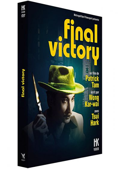 Final Victory - DVD