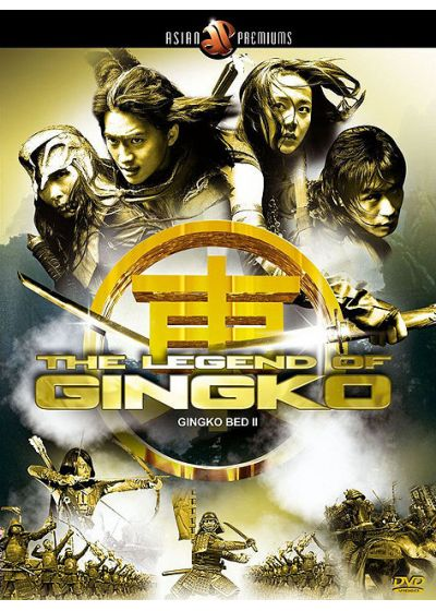 The Legend of Gingko - DVD