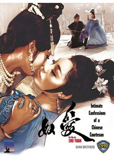Intimate Confessions of a Chinese Courtesan - DVD