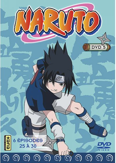 Naruto Edited - Vol. 5 - DVD