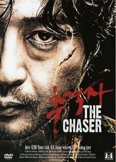 The Chaser (Édition Spéciale) - DVD