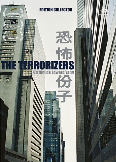 The Terrorizers (Édition Collector) - DVD
