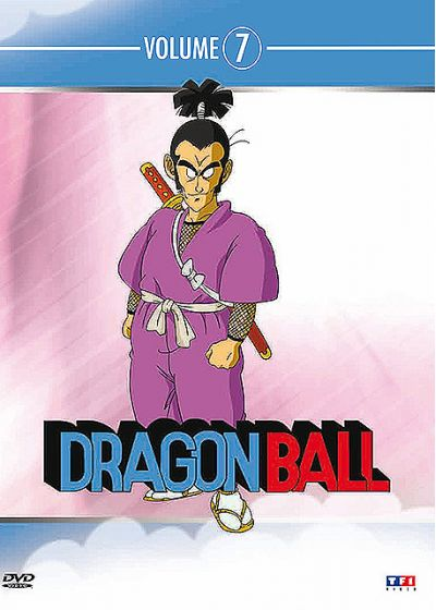 Dragon Ball - Vol. 07 - DVD