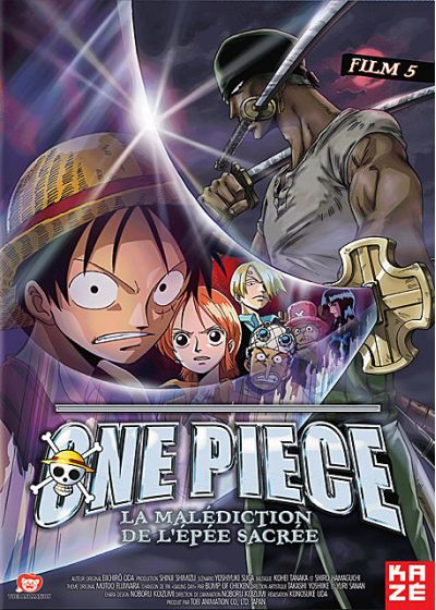 One Piece - Le Film 5 : La Malédiction de l'épée sacrée - DVD