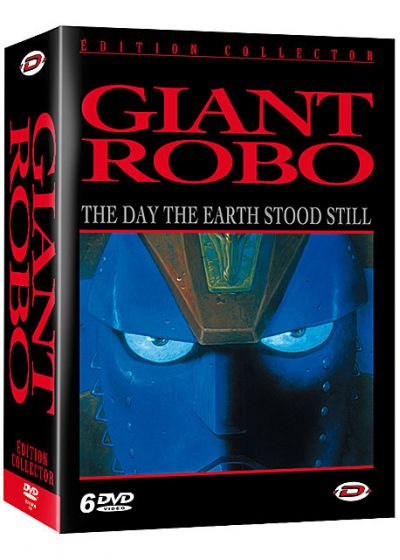 Giant Robo - The Day the Earth Stood Still - L'intégrale (Édition Collector) - DVD