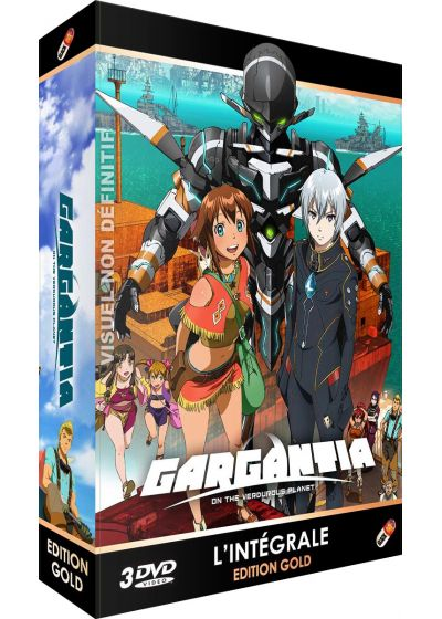 Gargantia on the Verdurous Planet - L'intégrale (Édition Gold) - DVD