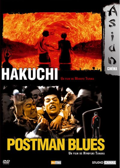 Hakuchi + Postman Blues - DVD