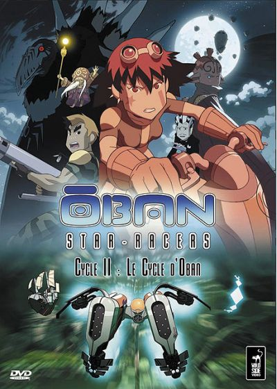 Oban Star-Racers - Cycle II : Le Cycle d'Oban - DVD