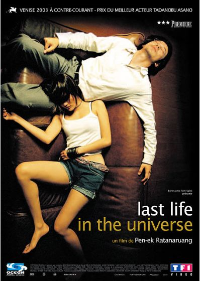 Last Life in the Universe - DVD