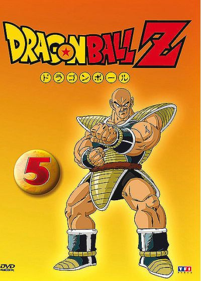 Dragon Ball Z - Vol. 05 - DVD
