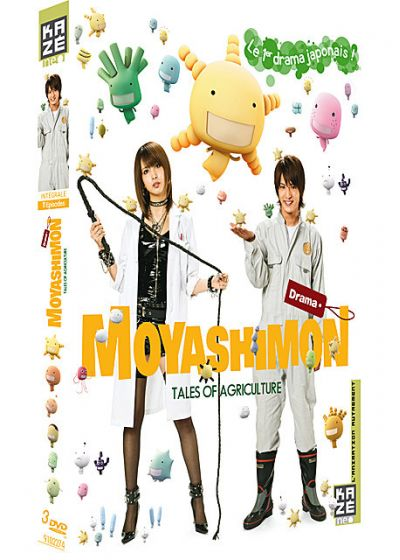Moyashimon - Tales of Agriculture - Intégrale - DVD