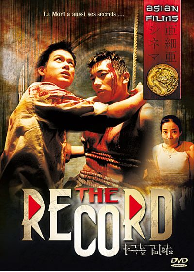 The Record - DVD