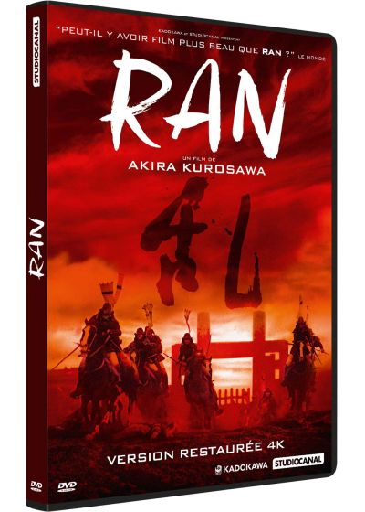 Ran (Version restaurée 4K) - DVD