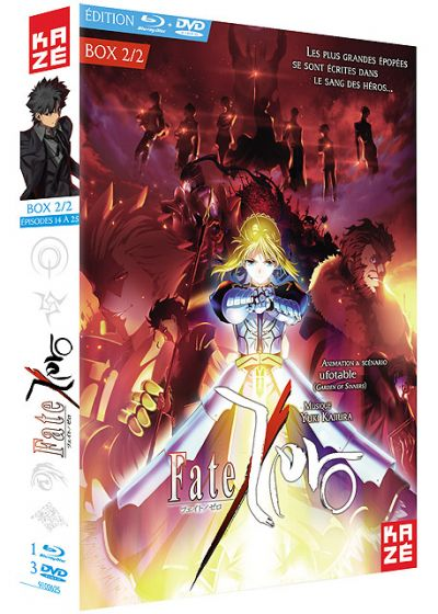 Fate Zero - Box 2/2 (Non censuré) - Blu-ray