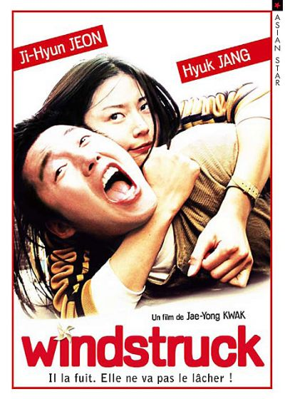 Windstruck - DVD