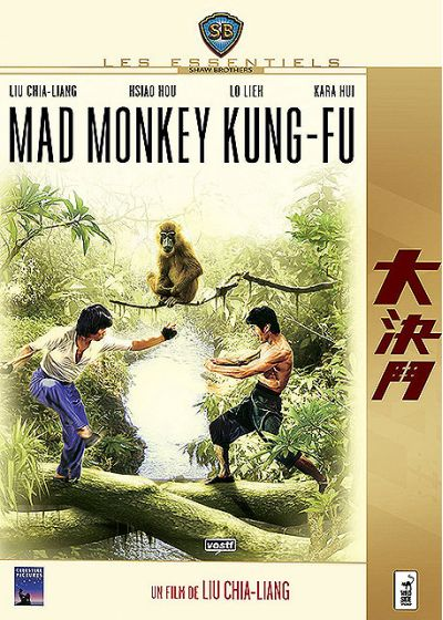 Mad Monkey Kung-Fu - DVD