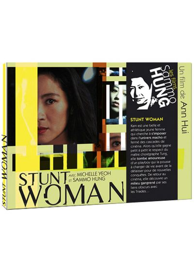 Stunt Woman - DVD