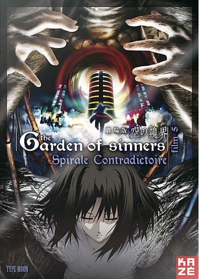 The Garden of Sinners - Film 5 : Spirale contradictoire (+ 1 CD Audio) - DVD