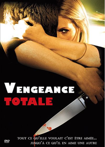 Vengeance totale - DVD
