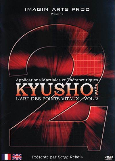 Kyusho Wasa : l'art des points vitaux - Vol. 2 - DVD