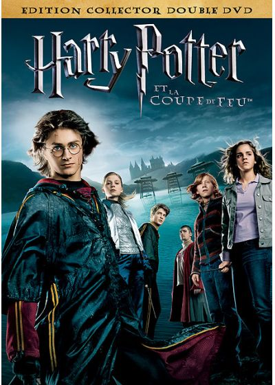 Harry Potter et la Coupe de Feu (Édition Collector) - DVD
