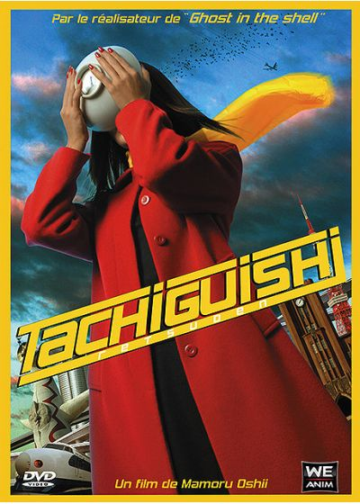 Tachiguishi - DVD