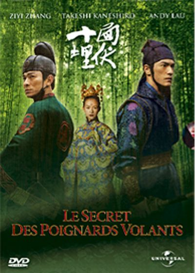 Le Secret des poignards volants (Édition Double) - DVD