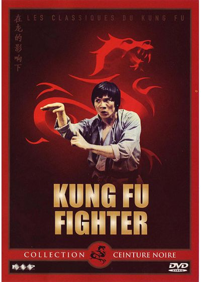 Kung Fu Fighter - DVD