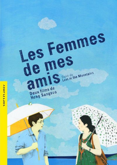 Les Femmes de mes amis + Lost in the mountains - DVD