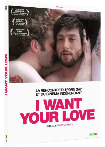 I Want Your Love - DVD