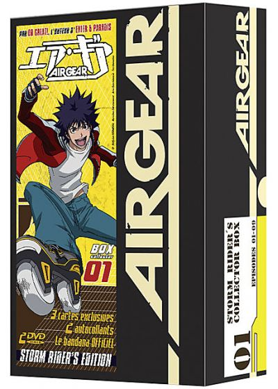 Air Gear - Box 1/3 (Édition Collector) - DVD