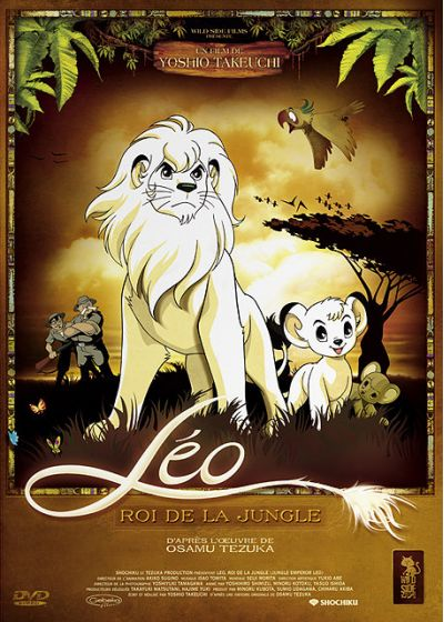 Léo, roi de la jungle - DVD