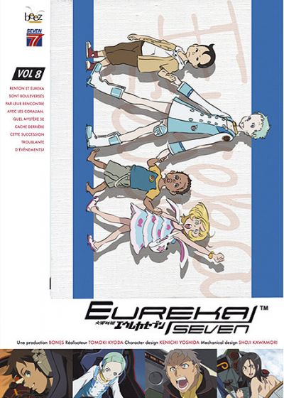 Eureka 7 - Vol. 8 - DVD