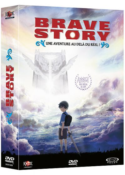 Brave Story (Édition Collector) - DVD