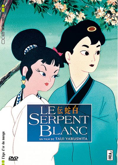Le Serpent Blanc - DVD